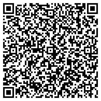 QR-код с контактной информацией организации ЮНА-96, ООО