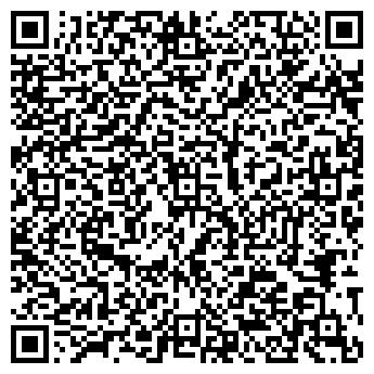 """QR-код с контактной информацией организации """"Винегрет"""""""