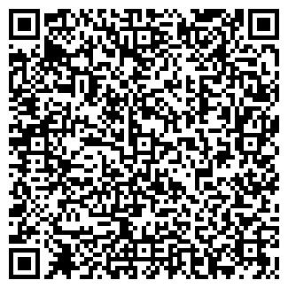 QR-код с контактной информацией организации III-ЛТД, ООО