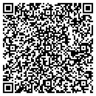 QR-код с контактной информацией организации СУН, ЧП