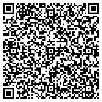 QR-код с контактной информацией организации КВИНСТАЙЛ
