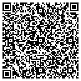 QR-код с контактной информацией организации АНГА ТРЕВЕЛ