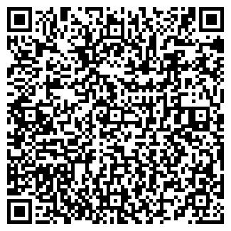 QR-код с контактной информацией организации ОНВЕКС