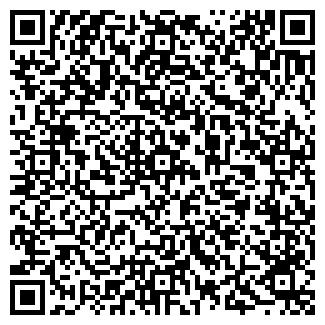 QR-код с контактной информацией организации LB GROUP