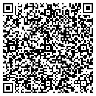 QR-код с контактной информацией организации АРГОНМАСТЕР