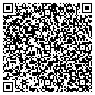 QR-код с контактной информацией организации МЕДЭРБИС