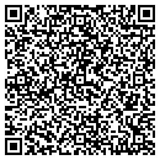 QR-код с контактной информацией организации NARDU.COM.UA