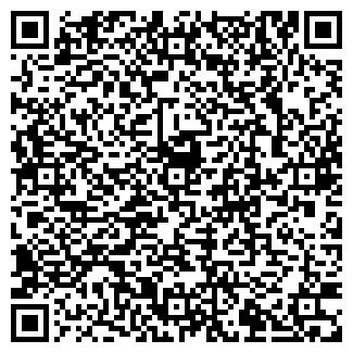 QR-код с контактной информацией организации КЛИНИКА, СП