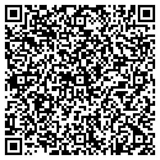 QR-код с контактной информацией организации СТОКБРОКЕР