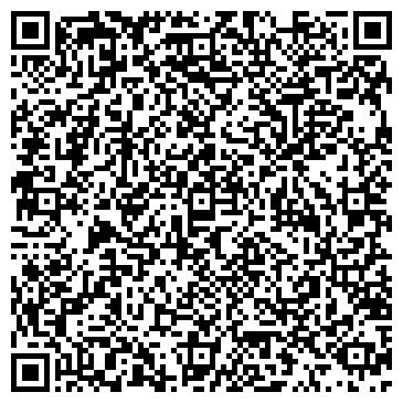 QR-код с контактной информацией организации ООО ЭЛАЙ ЛОГИСТИК