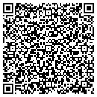 QR-код с контактной информацией организации ФАНДАНГО