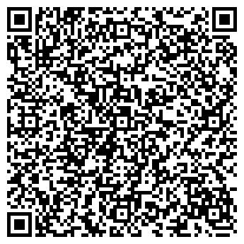 QR-код с контактной информацией организации УКРРЕЧФЛОТ, СУДОХОДНАЯ АК