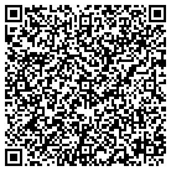 QR-код с контактной информацией организации КОНТИНЕНТ, СК, ЗАО