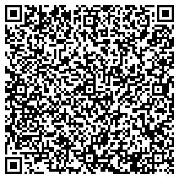 QR-код с контактной информацией организации ИНГО УКРАИНА, СТРАХОВАЯ АК, ЗАО
