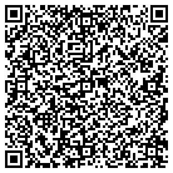 QR-код с контактной информацией организации ГОЛУБОЙ ПОЛИС, СК, ЗАО