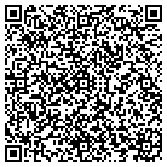 QR-код с контактной информацией организации ВЕКСЕЛЬ, СТРАХОВОЕ АО