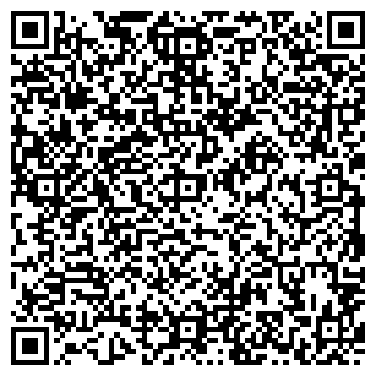 QR-код с контактной информацией организации ВАСТ-ТРАНС, ООО