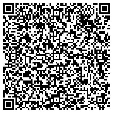 QR-код с контактной информацией организации БОНУС, СТРАХОВАЯ КОМПАНИЯ, ЗАО