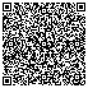 QR-код с контактной информацией организации БИОСЕПТИС