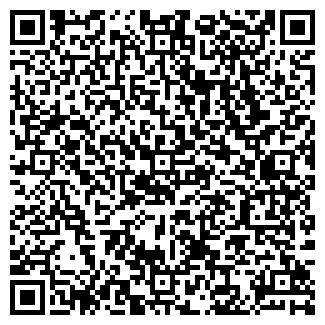 QR-код с контактной информацией организации ДЕСНЯНКА, ООО