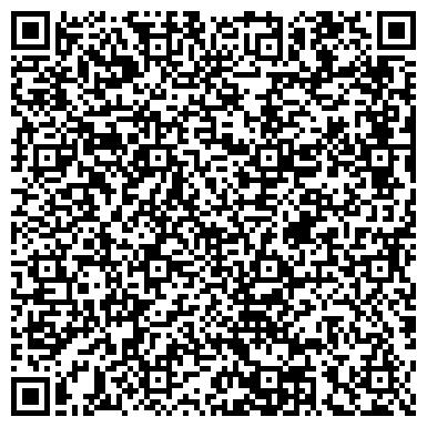 """QR-код с контактной информацией организации """"Бакинская жемчужина"""""""