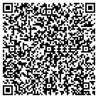 QR-код с контактной информацией организации ЛУКОМ-ЦЕНТР, ПК, ООО