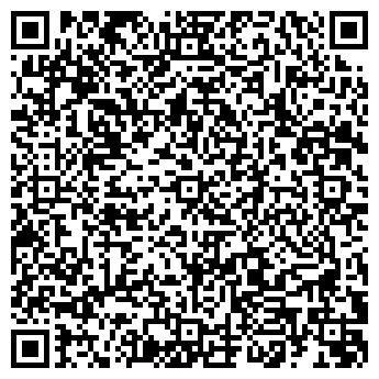 QR-код с контактной информацией организации COMPLEX CONFERENCE SERVICE