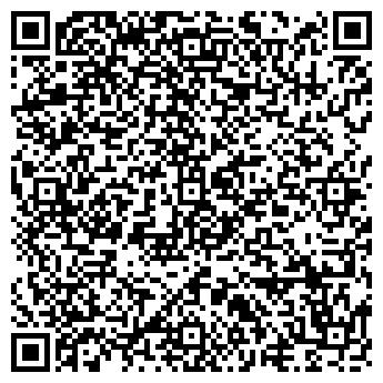 QR-код с контактной информацией организации ФОЛЬГА-ЦЕНТР, ООО