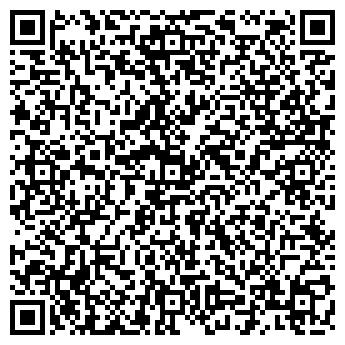 QR-код с контактной информацией организации УКРАИНСКАЯ ТОРГОВАЯ ГИЛЬДИЯ