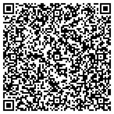 QR-код с контактной информацией организации ВАЙНИГ-УКРАИНА, ТЕХНО-ЦЕНТР, ООО