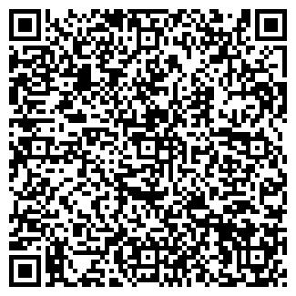 QR-код с контактной информацией организации НАРЗАН, ТД