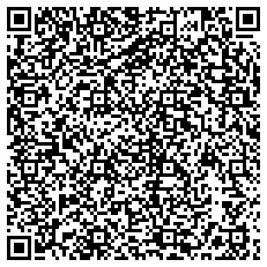 QR-код с контактной информацией организации ООО Студия рекламы Элемент