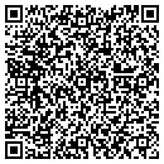 QR-код с контактной информацией организации ИМПЕРАЛЬ, ООО