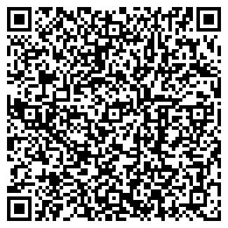QR-код с контактной информацией организации ПЛЮС-ИНФОРМ, ООО
