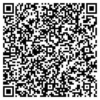 QR-код с контактной информацией организации ФЛОРА-САКУРА