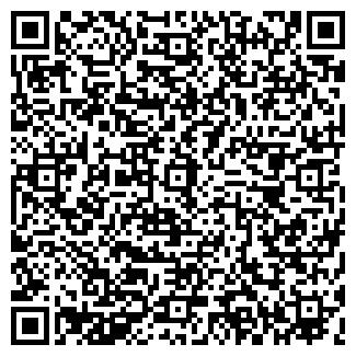 QR-код с контактной информацией организации АТОЛЛ, ООО