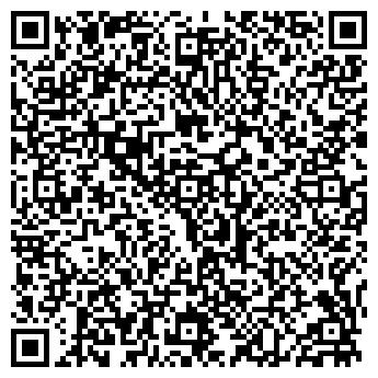 QR-код с контактной информацией организации ВЕЛТ ТД