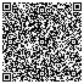 QR-код с контактной информацией организации ГРАМОТА, ИЗДАТЕЛЬСТВО, ООО