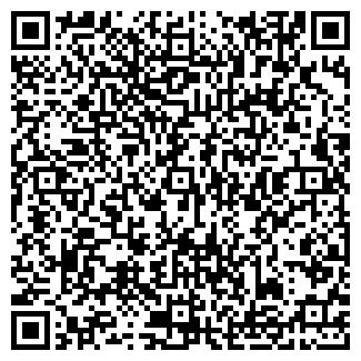 QR-код с контактной информацией организации СЕБОМ