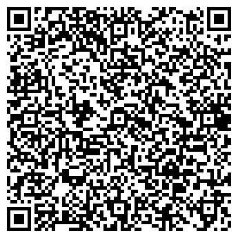 QR-код с контактной информацией организации СТРЕЛЕЦ 2000, ООО