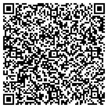 QR-код с контактной информацией организации ВЕКО-ТЕКСТИЛЬ, ООО