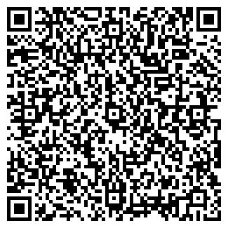 QR-код с контактной информацией организации АРТ О, ЧП
