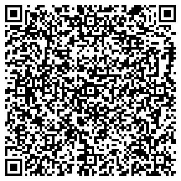 QR-код с контактной информацией организации CRYSTAL GROUP, ПРЕДСТАВИТЕЛЬСТВО
