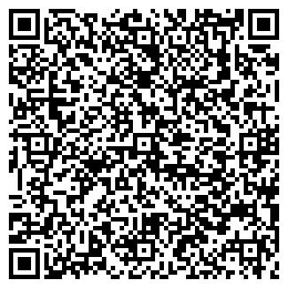 QR-код с контактной информацией организации ПЛАКАТ, ООО