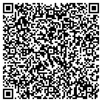 QR-код с контактной информацией организации О'КИНО