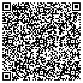 QR-код с контактной информацией организации ПАША