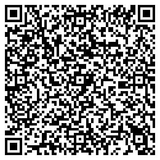 QR-код с контактной информацией организации ЕКАТЕРИНА
