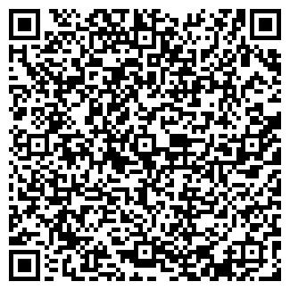 QR-код с контактной информацией организации AVE COFFEE