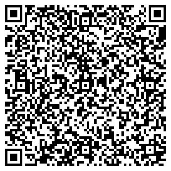 QR-код с контактной информацией организации BEST GOLD SERVICE