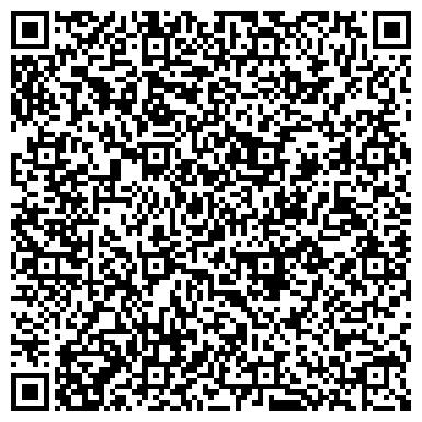 QR-код с контактной информацией организации COLLIERS INTERNATIONAL UKRAINE, ПРЕДСТАВИТЕЛЬСТВО